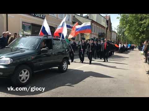 Торжественное шествие в Славске. День Победы - 2019