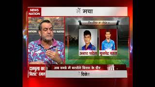 India vs Sri Lanka ODI series: Men in Blue look to avenge Champions Trophy loss
