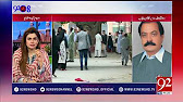 92 At 8 | 2nd October 2017 | 92 News