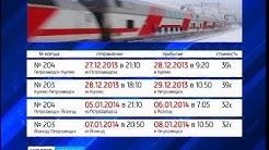Uudenvuoden junaliikenne Petroskoista Suomeen