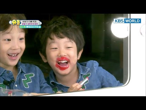 The Return of Superman | 슈퍼맨이 돌아왔다 - Ep.207 : My First Ever [ENG/IND/2018.01.07]