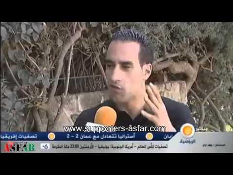 Rabat - Capo Redwan pour Al Jazeera Sport | www.supporters-asfar.com |