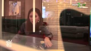 Food in love : Drip the coffee กาแฟจุ่มรัก 11 เม.ย.58 (4/4)