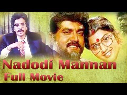 Nadodi Mannan Tamil Full Movie : Sarath Kumar, Meena