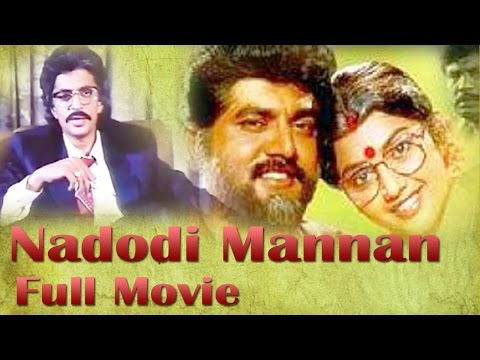 Nadodi Mannan Tamil Full Movie : Sarath Kumar, Meena