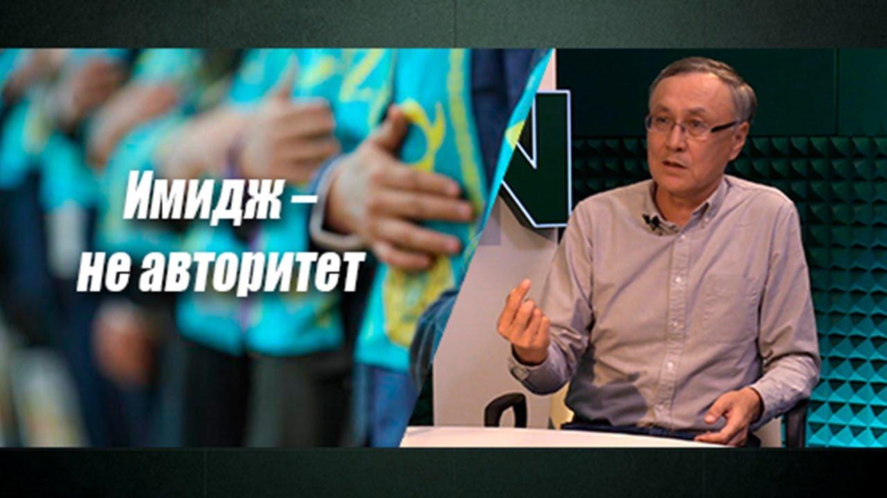 Казахстан в псевдобезопасности