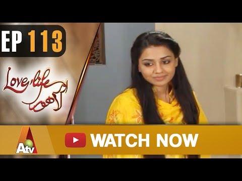 Love Life Aur Lahore - Episode 113 - ATV