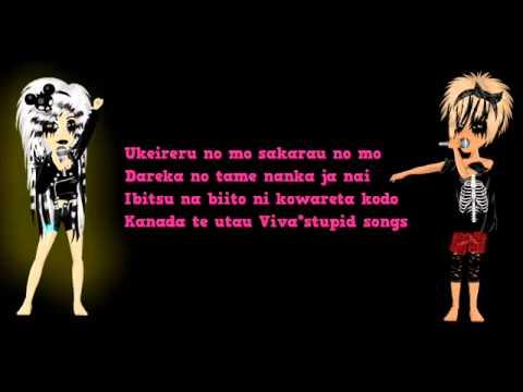 LM.C - Punky Heart LYRICS [MovieStarPlanet versio]
