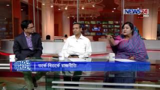 Jonotontro Gonotontro with Borhanul Haque Shamrat (জনতন্ত্র গণতন্ত্র) 30th April, 2017 on News24