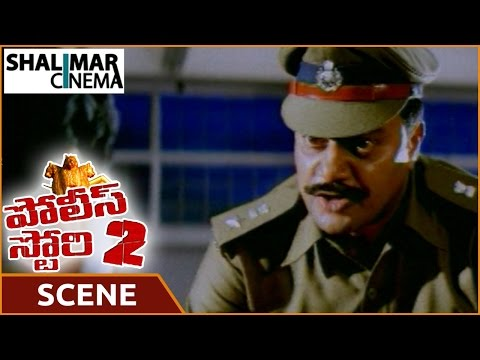 Police Story 2 Movie || Saikumar Emotional Scene In Police Department || Shalimarcinema