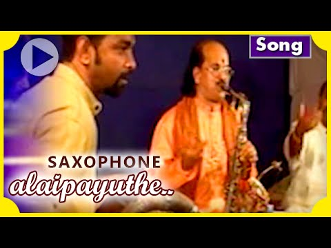 Endharo Mahano - a Classical Instrumental Saxophone Concert by Dr Gopalnath