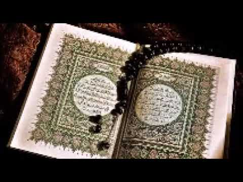 Powerful Removal of Jinn and Sihr with Surat Al Fatiha 1000x times!!!!!!
