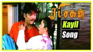 Ratchagan Tamil Movie Scenes | Nagarjuna carries Sushmita Sen | Kayil Midhakkum Song | Raghuvaran