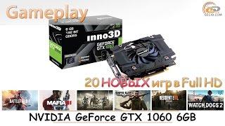 NVIDIA GeForce GTX 1060 6GB Gameplay в 20 НОВЫХ играх при Full HD
