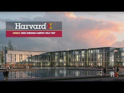 ChinaX: Duke Kunshan Campus Field Trip (HarvardX)