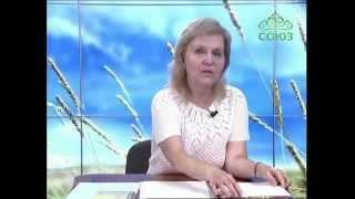 Уроки православия. Уроки жизни святой равноапостольной княгини Ольги. Урок 3. 28 июля 2014