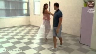 Медленный свадебный танец - экспресс постановка