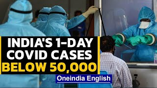 Covid: India's single-day cases below 50 thousand for the first time in 3 months|Oneindia News