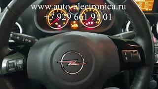 Ремонт srs Opel Corsa 2010г.в., ремонт блоков srs, диагностика srs, удаление Crash Data, Раменское