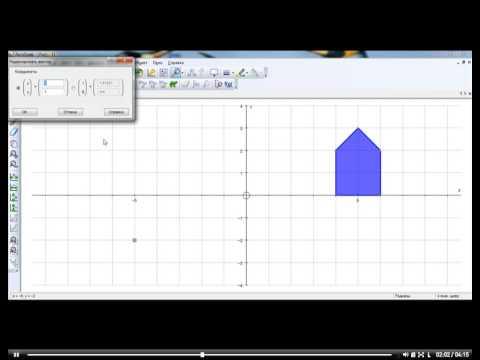 Геометрия Погорелов АВ учебник для 7 11 классов