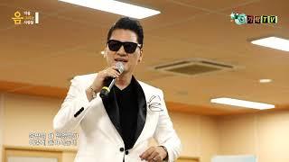 가수 김진-사랑의파노라마[음악을 그리는사람들 청학동 편]