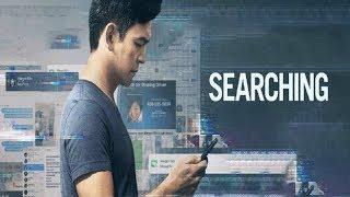 SEARCHING (cyberprzestrzeń pełną parą) - RECENZJA #59