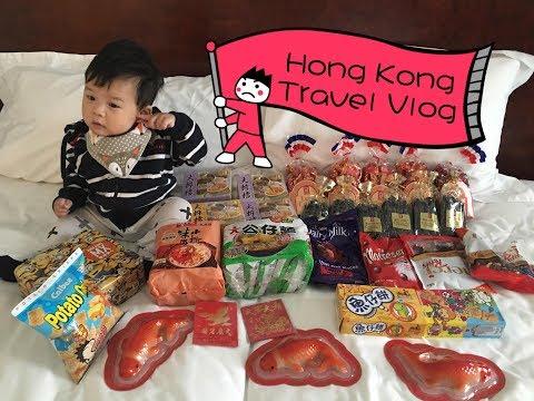 Hong Kong (Mong Kok) Travel Vlog Day 1 / Travel tips with baby