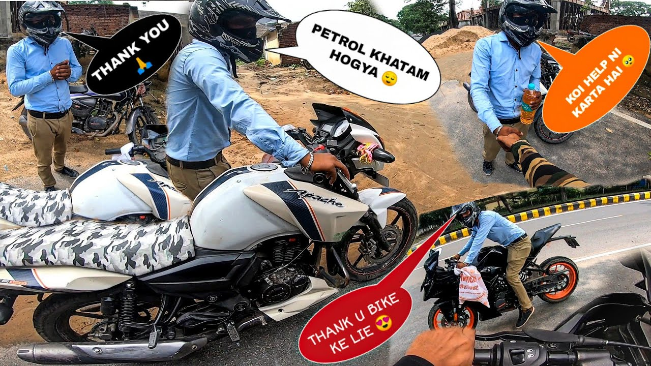 Helping Delivery Boy On Road 🙏 Petrol Khatam Hogya 🥺 Apni Bike Dedi 😊