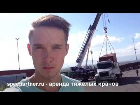 Перевозка контейнеров с Окея на Окей. Спецпартнер.рф