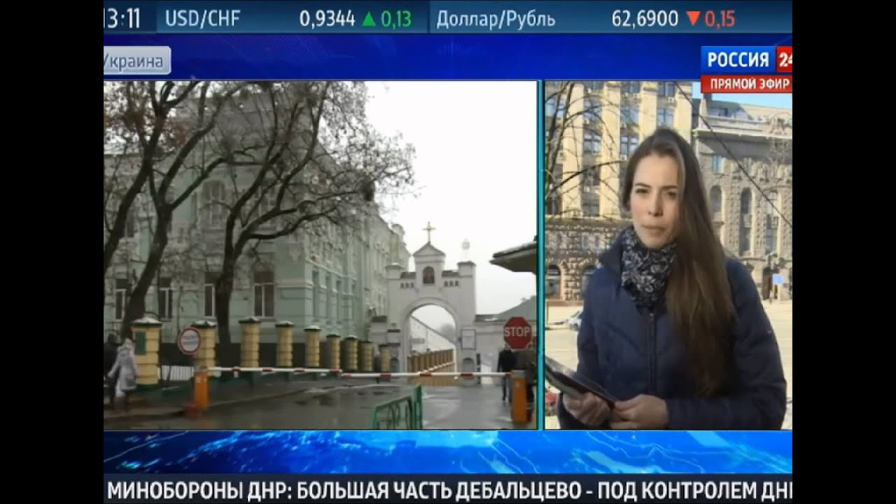 Екатерина миронова журналист фото