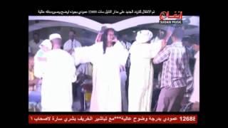 احمد هاشم - جدي الصيد