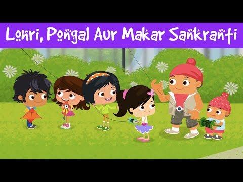 Lohri, Pongal Aur Makar Sankranti |...