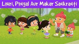 Lohri, Pongal Aur Makar Sankranti | फसलों के त्योहार | Festivals Of India | Jalebi Street