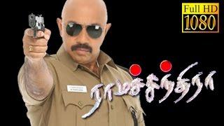 Ramachandra   Sathiyaraj,Pandiyarajan,Vijayalakshmi   Superhit Action Tamil Movie HD