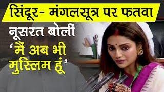 TMC MP Nusrat Jahan slams clerics over issuing Fatwa: Says 'I represent an inclusive India'