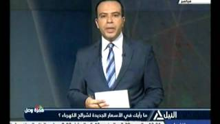 المواطن مغلوب على أمره.. خالد أبو زهاد: سعر البترول انخفض والحكومة ترفع سعر الكهرباء