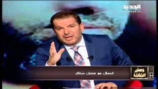 وحش الشاشة - اتصال من فضل شاكر بعد الحكم الذي صدر