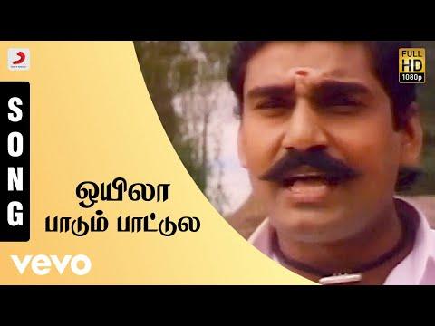 Seevalaperi Pandi - Oyila Paadum Paattula Tamil Song | Napoleon, Saranya