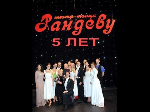 Танцы со звёздами (Россия) — Википедия