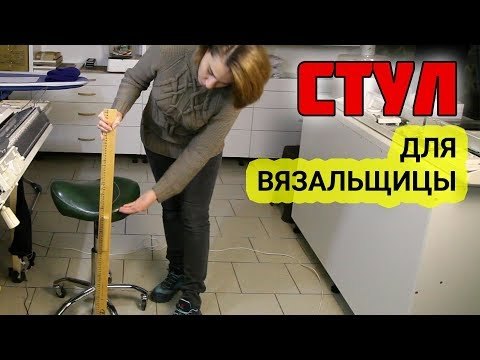 СТУЛ МАСТЕРА - седло на колесиках