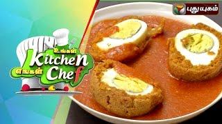 Nargisi Kofta Curry in Ungal Kitchen Engal Chef | 05/10/2015