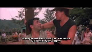 Eesa Peer Na Musa Peer - Железный/Loha 1987