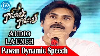 Pawan Kalyan Full Speech | Gopala Gopala Audio Launch | Venkatesh | Anoop Rubens
