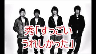 2013年12月15日放送分 PONTSUKA!!より バンプ オブ チキン ポンツカ.