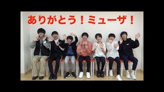 EDAMAME TV #100 ありがとうミューザ!