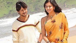 Advaitha Movie Song | Music Director Veer Samarth | Latest Kannada Movie Trailer Song