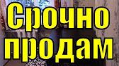 Элитная квартира в Сочи от 5 миллионов рублей - YouTube