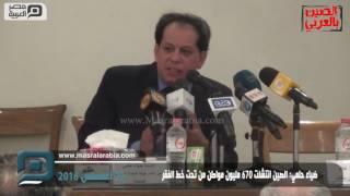 مصر العربية | ضياء حلمي: الصين انتشلت 670 مليون مواطن من تحت خط الفقر