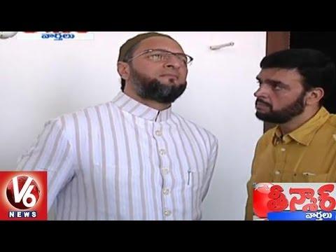 Bharat Mata Ki Jai Row | 21K Offered For Asaduddin Owaisi's Tongue | Teenmaar News | V6 News