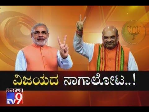 BJP Stops Manik Sarkar's Run In Tripura, It is Indicator for Siddaramaiah..? What Experts Says